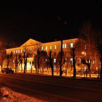 Горбольница, Узловая
