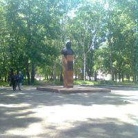 Завенягин А.П., Узловая