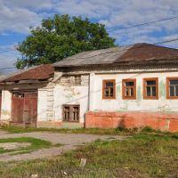 г.Узловая. пл.Советская, Пожарное депо, Узловая