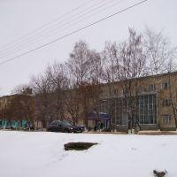 Главпочтампт на улице Советской, Щекино
