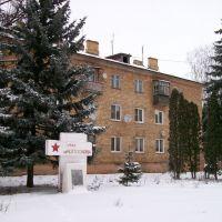 Улица Колоскова, Щекино
