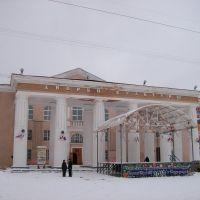 Дворец культуры, Щекино