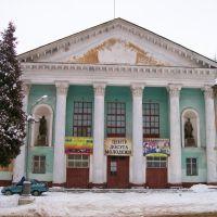 """Бывший д.к. завода """"Кислотоупор"""", Щекино"""