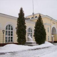 Вокзал станции Щёкино, Щекино