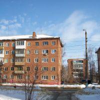 На улице Ленина, Щекино