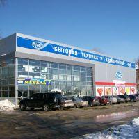 Новый торговый центр на улице Победы, Щекино