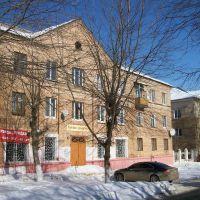 Улица Новая, Щекино