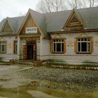 Railway Station of WonJegan, Унъюган