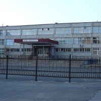 Начальная школа (№ 2), Когалым