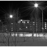 Лукойл-Западная Сибирь, Когалым