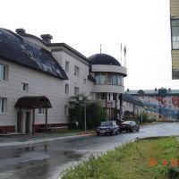 Администрация, Излучинск