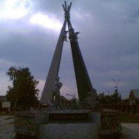 Ларьяк, центральная площадь, Ларьяк
