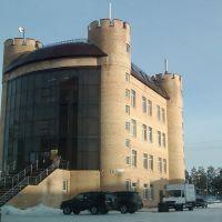 Дом Хлеба, Губкинский
