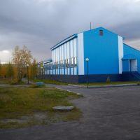 бывшая школа №4, Губкинский