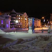 Ночь перед рождеством, Белоярский