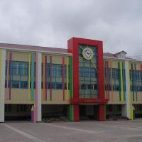 школа 3. 1 сентября 2012, Белоярский