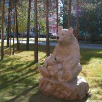 Мишка на севере, Белоярский