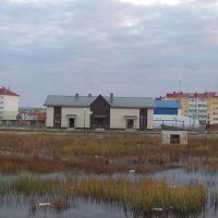 Здание ритуальных услуг, Белоярский