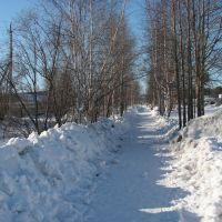 Пешеходная дорожка, Белоярский
