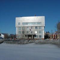 Здание суда, Белоярский