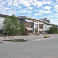 Аэропорт Белоярский, Белоярский