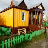 Serhat Karamuk Aksarka Magazin market Акса́рка посёлок, центр Приуральского районаYamalo-Nenets Autonomous Okrug Priuralsky District, Аксарка