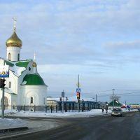 Церковь в Абатском, Аромашево