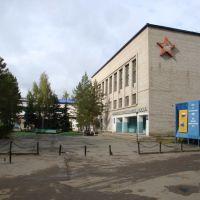 Ишимский Машиностроительный завод, Большое Сорокино