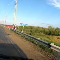 Трасса Р402., Большое Сорокино