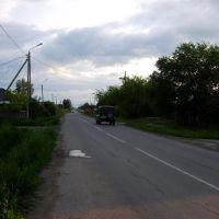 Ул. Ленина. (в сторону окраин), Вагай