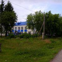 Бывшая средняя школа, Вагай