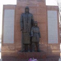 Новый памятник (вид со стороны парка), Вагай