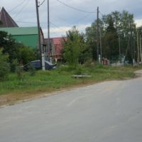Улица, Винзили