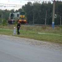 Железная дорога в Винзилях, Винзили