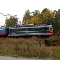 Поезд Москва-Пекин, Винзили