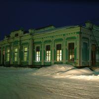 Serhat Karamuk -Golıshmonova Trans siberian station, Голышманово
