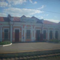 Станция Голышманово, Голышманово
