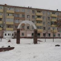 Zavodoukovsk 12.2013, Заводоуковск