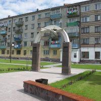 Zavodoukovsk. August 2006, Заводоуковск