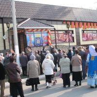 Супермаркет - первый в городе. Открытие., Заводоуковск