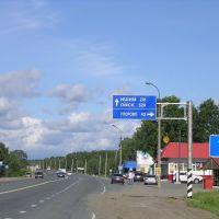 Ук, Заводоуковск