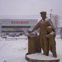 памятник труженику села, Заводоуковск