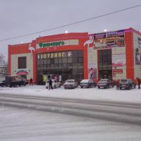 ФЛАМИНГО, Заводоуковск