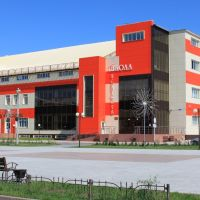 Заводоуковск, школа исскуств. Zavodoukovsk, school of arts, Заводоуковск