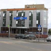 """Заводоуковск, гостиница """"Европа"""". Zavodoukovsk, hotel """"Europe"""", Заводоуковск"""