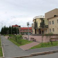 Заводоуковск, дворец культуры., Заводоуковск