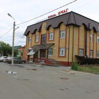 """Заводоуковск, отель """"Очаг"""". Zavodoukovsk, hotel """"Ochag"""", Заводоуковск"""