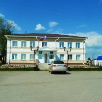 Исетское. Администрация., Исетское