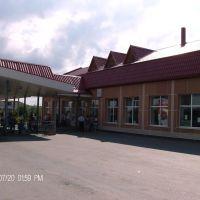 Автовокзал, Исетское