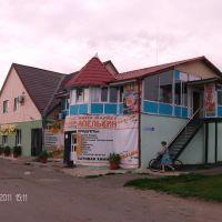 Магазинчик возле автостанции, Исетское